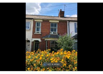 Thumbnail 3 bed terraced house to rent in Highbridge Walk, Aylesbury