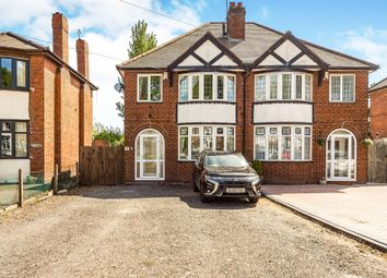 Thumbnail 3 bedroom semi-detached house for sale in Delph Road, Brierley Hill