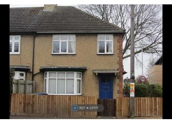 Thumbnail 4 bedroom end terrace house to rent in Histon Road, Cambridge