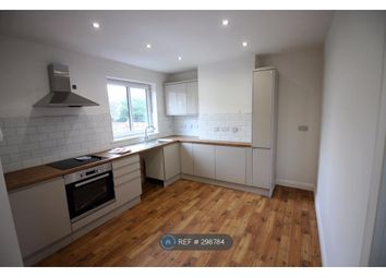 Thumbnail 3 bed terraced house to rent in North Avenue, Wakefield
