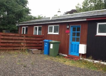 Thumbnail 2 bed cottage for sale in Inchbae, Garve, Ross-Shire