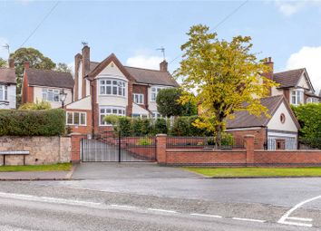 Thumbnail 4 bed detached house for sale in Beeston Fields Drive, Beeston, Nottingham
