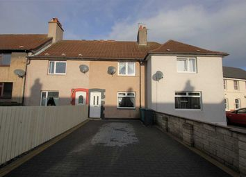 Thumbnail 2 bed terraced house for sale in Newton Crescent, Rosyth, Dunfermline