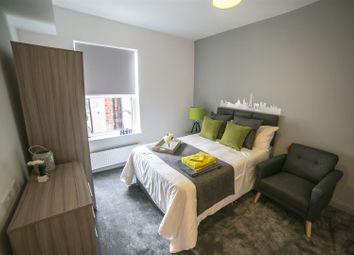 Thumbnail Room to rent in Birmingham Road, Dudley