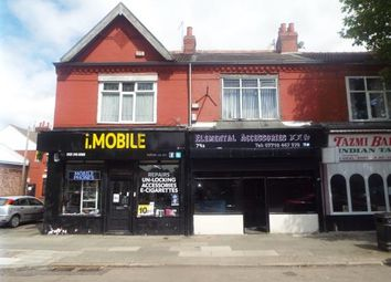 Thumbnail 2 bedroom terraced house for sale in Derby Lane, Liverpool, Merseyside, England
