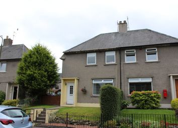 Thumbnail 2 bed property for sale in Newpark Road, St Ninians