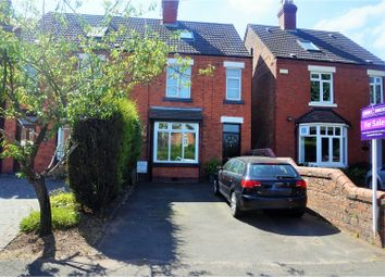Thumbnail 3 bed semi-detached house for sale in Victoria Road, Shifnal Shropshire