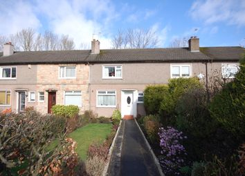 Thumbnail 2 bedroom terraced house for sale in Prospecthill Road, Mount Florida