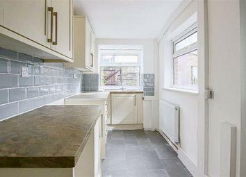 Emma Street, Accrington, Lancashire BB5. 2 bed terraced house