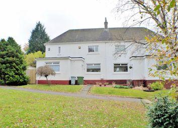 Thumbnail 3 bedroom semi-detached house for sale in Rosslyn Avenue, East Mains, East Kilbride