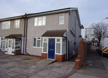Thumbnail 3 bed end terrace house for sale in Chestnut Avenue, Hornchurch