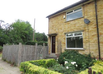Thumbnail 2 bed end terrace house for sale in Bowland Avenue, Baildon, Shipley