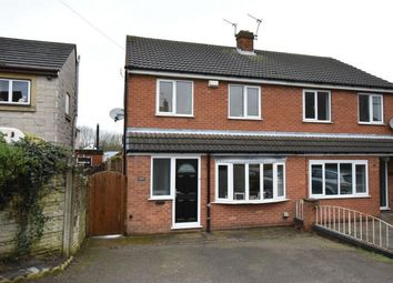 Thumbnail 3 bedroom semi-detached house for sale in Pentrich Road, Swanwick, Alfreton, Derbyshire