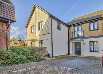 Thumbnail 2 bed end terrace house for sale in Dandby Close, Little Paxton, St Neots, Cambridgeshire