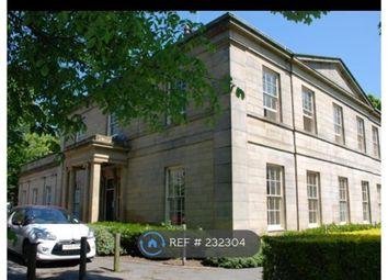 Thumbnail 2 bed flat to rent in Leeds, Leeds