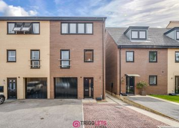 Thumbnail 4 bed terraced house for sale in Stables Way, Wath-Upon-Dearne, Rotherham