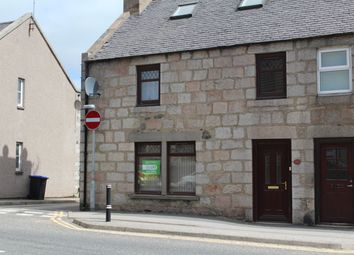 Thumbnail 2 bed end terrace house to rent in North Street, Inverurie