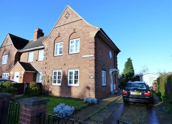 Thumbnail 3 bed end terrace house for sale in Central Avenue, Shortstown, Bedford