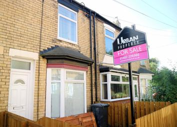 Thumbnail 2 bed terraced house to rent in Elsternwick Avenue, Durham Street, Garden Village, Hull