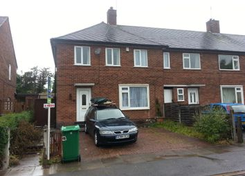 Thumbnail 4 bedroom semi-detached house to rent in Trowell Avenue, Wollaton