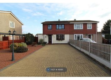 Thumbnail 3 bed semi-detached house to rent in Trinidad Gardens, Dagenham