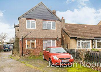 Thumbnail 2 bedroom maisonette to rent in Chessington Road, West Ewell, Epsom