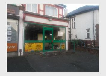 Thumbnail Retail premises to let in Jeffcock Road, Wolverhampton