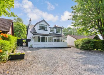 Thumbnail 5 bed detached house for sale in Dryburgh Lane, West Mains, East Kilbride