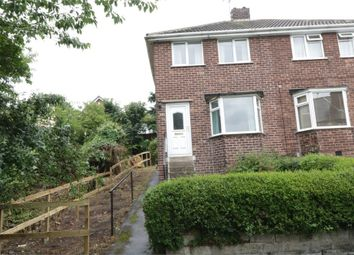 Thumbnail 2 bed semi-detached house for sale in Clement Street, Kimberworth, Rotherham, South Yorkshire