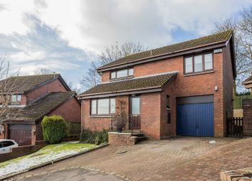 Thumbnail 4 bed property for sale in Meldrum Mains, Glenmavis, Airdrie, North Lanarkshire