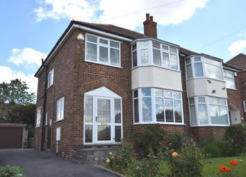 Thumbnail 3 bed semi-detached house for sale in Owlcotes Road, Pudsey, Leeds, West Yorkshire