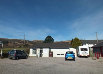 Thumbnail Retail premises for sale in Inveraray, Argyll And Bute