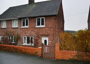 Thumbnail 2 bed semi-detached house to rent in Manor Grange, Lanchester
