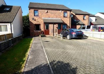 2 bed end terrace house for sale in Bellsfield, Longtown, Carlisle CA6