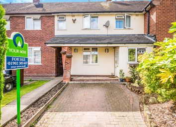 Thumbnail 3 bed terraced house for sale in Blackham Road, Wednesfield, Wolverhampton