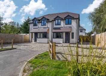 Applewood Road, Bedhampton, Havant PO9. 3 bed semi-detached house