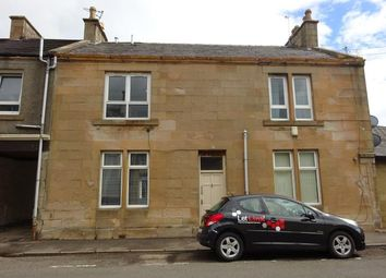 Thumbnail 1 bed flat to rent in New Street, Stonehouse, Larkhall