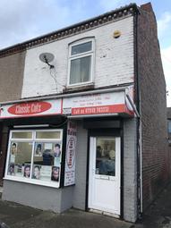 Thumbnail Retail premises for sale in Northcote Street, Stockton-On-Tees