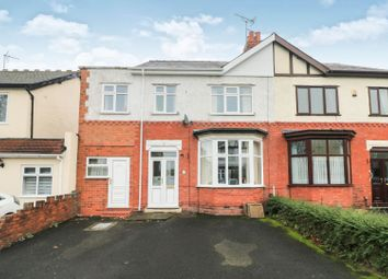 Thumbnail 4 bed semi-detached house for sale in Birches Barn Avenue, Bradmore, Wolverhampton