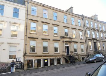 Thumbnail Office to let in Ailsa Court, 121 West Regent Street, Glasgow, City Of Glasgow