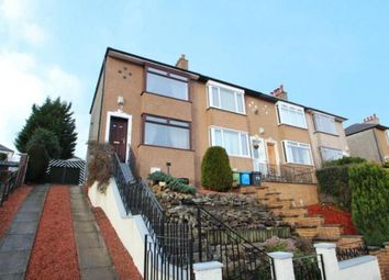 Thumbnail 2 bed end terrace house for sale in Stamperland Gardens, Stamperland, Clarkston, East Renfrewshire
