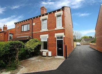 Thumbnail 2 bed semi-detached house for sale in Mill Lane, South Kirkby, Pontefract