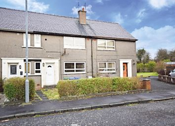 Thumbnail 3 bed terraced house for sale in Afton Avenue, Mossblown, Ayr