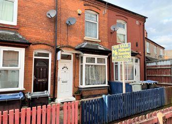 Thumbnail 2 bed end terrace house for sale in Primrose Avenue, Poplar Road, Sparkhill, Birmingham