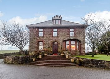 Thumbnail 7 bed detached house for sale in Low Moresby, Whitehaven, Cumbria