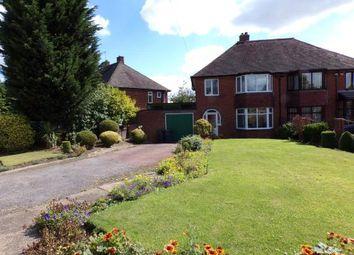 Thumbnail 3 bedroom semi-detached house for sale in Church Road, Yardley, Birmingham