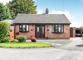 Thumbnail 3 bed detached bungalow for sale in Priory Close, Yeaveley, Ashbourne
