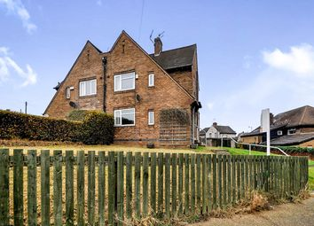 Thumbnail 3 bedroom semi-detached house for sale in Wilcox Road, Sheffield