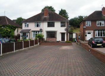 Thumbnail 3 bedroom property to rent in Wolverhampton Road, Kidderminster