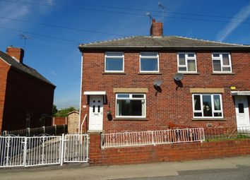 Thumbnail 2 bed semi-detached house for sale in Gate Crescent, Dodworth, Barnsley